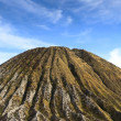 Stock Photo: Bromo series - Lowest peak