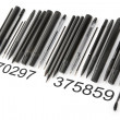 Writing tools barcode from side — Stock Photo