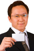 This is my name card — Stock Photo