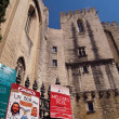 Stock Photo: Theatre festival in Avignon, France, july 2012