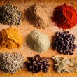 Royalty-Free Stock Photo: Different spices