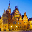 Old city hall in wroclaw at night — Stock Photo