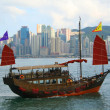 Chinese boat through the river - Stock Photo