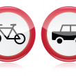 Car and bike icons road signs — Stock Vector #11384262