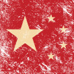 China retro flag — Stock Vector #11850845