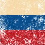 Russia retro flag — Stock Vector #11850917