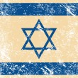Stock Vector: Israel retro flag