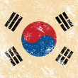 Royalty-Free Stock Vector Image: South Korea retro flag