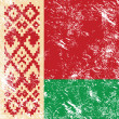 Belarus retro flag - Stock Vector