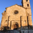 Santa Maria de Almocovar church — Stock Photo