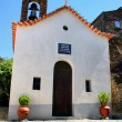 Chapel of Piodao — Stock Photo
