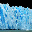 Icebergs isolated on black — Stock Photo #10749426
