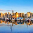 Vancouver skyline panorama at sunset — Stock Photo