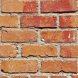 Red brick wall — Stock Photo #11077671