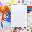 School education background with blank exercise book — Stock Photo #11671199