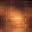 Brick wall in sunset background texture — Stock Photo