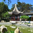 Chinese Garden in Malta — Stock Photo