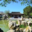 Stock Photo: Chinese Garden in Malta