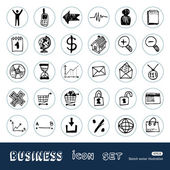 Business, shopping and work web icons set — Stock Vector