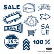 Royalty-Free Stock Vector Image: Trade banners and other elements