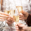 Cheers! — Stock Photo