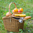 Basket with goods — Stock Photo
