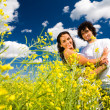 Amorous couple - Stock Photo