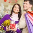 Choosing presents — Stock Photo #11108001