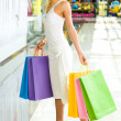 Royalty-Free Stock Photo: Shopaholic