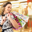 Lady in the shopping mall — Stock Photo