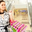 Woman in the shopping mall — Stock Photo