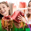 Happy shopping — Stock Photo #11108256
