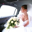 Waiting bride — Stock Photo