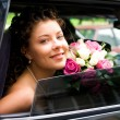 Look of bride — Stock Photo