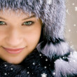 Snow beauty — Stock Photo #11108812