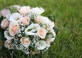 Bunch of flowers — Zdjęcie stockowe