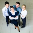 Business persons — Stock Photo