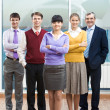 Smart colleagues — Stock Photo