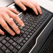 Typing — Stock Photo #11124547