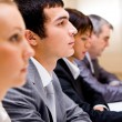 Stock Photo: Business education