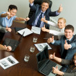 Stock Photo: Success in business