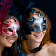 Stock Photo: Looking through masks