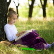 Royalty-Free Stock Photo: Reading outside