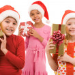 Children with gifts — Stock Photo