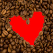 Royalty-Free Stock Photo: Coffee passion