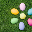 Symbol of Easter — Stock Photo #11126841