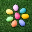 Stock Photo: Eggs on grass