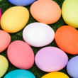 colorful eggs — Stock Photo
