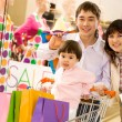 Happy shopaholics - Foto Stock