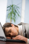 Tiresome day — Stock Photo